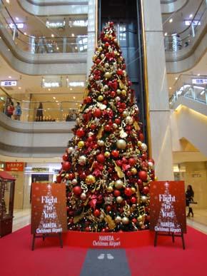 クリスマスの買い物ライドには、ぜひRime ExpertとPD-A600で出かけましょう