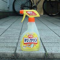 自転車の 自転車 オイル 汚れ 落とす : 100815_5487バスマジックリンで ...