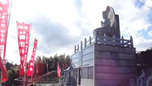 三浦七福神ツーリング09�妙音寺の観音像
