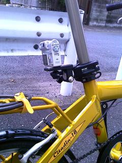 自転車の 自転車 固定台 : Ver.2(自転車側に固定) 自転車 ...