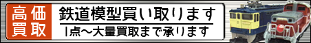 mokei_banner