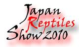 Japan Reptiles Show