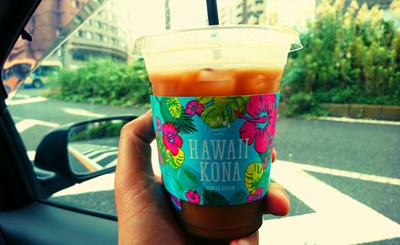 ローソンコーヒー1