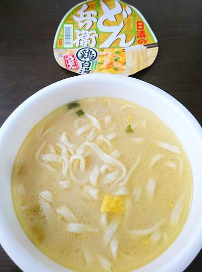 どんべ鶏白湯1