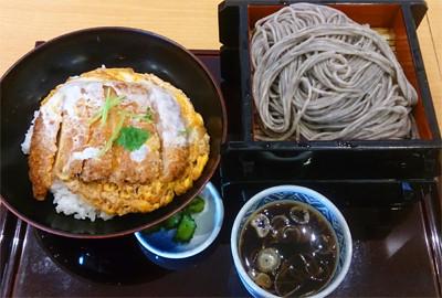 ごまそば高田屋カツ丼1