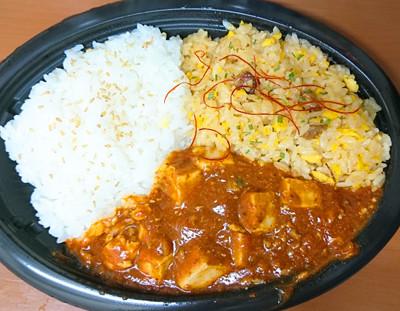 ファミマ 麻婆豆腐チャーハン1