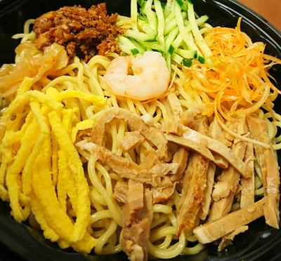 中華涼麺 ピリ辛ごまスープ1