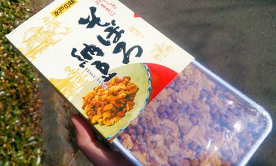 そぼろ納豆1