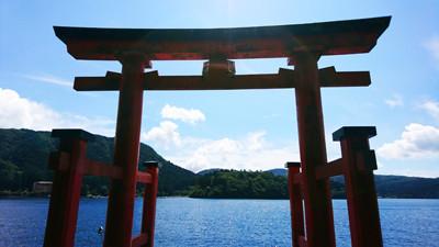 箱根神社 鳥居1