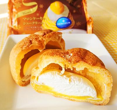 モンテール マロンケーキのシュークリーム1