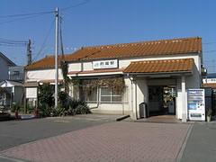 川越線・的場駅