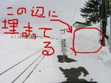 2006年3月駅名標が雪に埋もれた状態のホーム