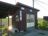 宗谷本線・瑞穂駅 待合室