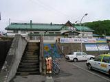 石北本線・遠軽駅