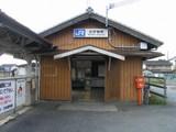 和歌山線・北宇智駅駅舎