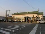 紀勢本線・南部駅