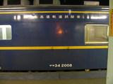 高速軌道試験車 マヤ34 2008