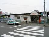 野幌駅 南口駅舎