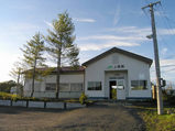 根室本線・上尾幌駅 駅舎