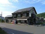 駅前に並ぶ中村旅館などのセット