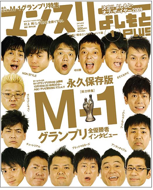 Images of クヮンガクッ - Japan...