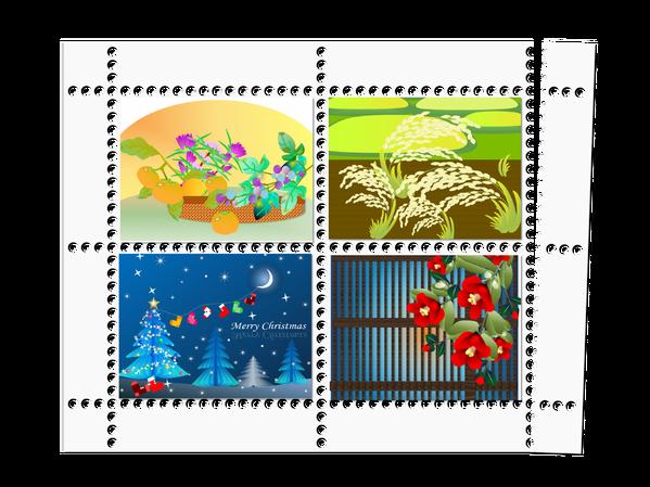 傾いた切手2