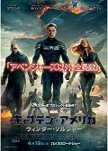 captainamerica2