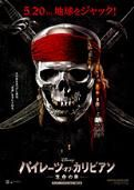 piratesc_41