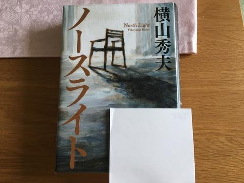 IMG_1398 - コピー