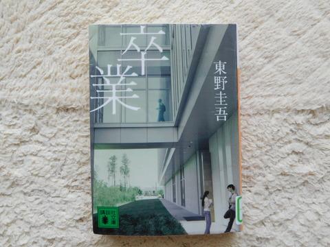 DSCN1482 - コピー