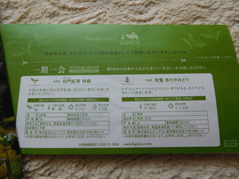 DSCN1133 - コピー