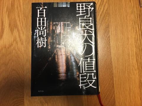 IMG_5647 - コピー