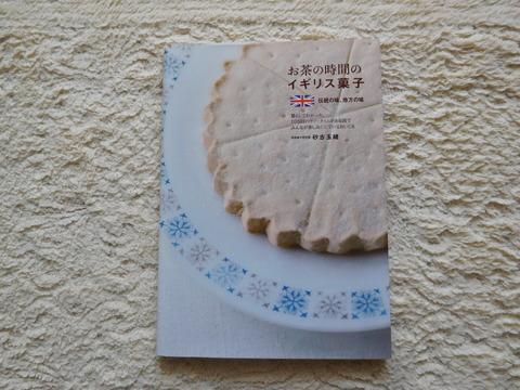DSCN1270 - コピー