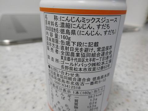 DSCN1557 - コピー