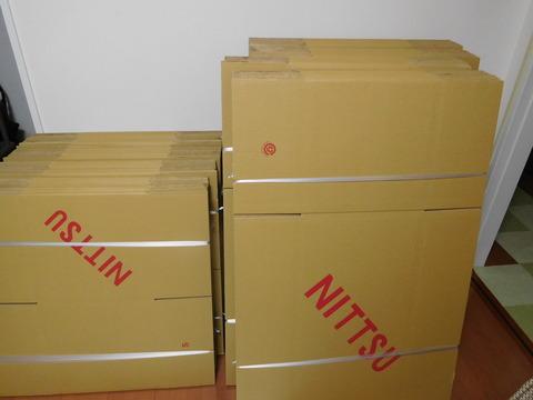 DSCN0933 - コピー