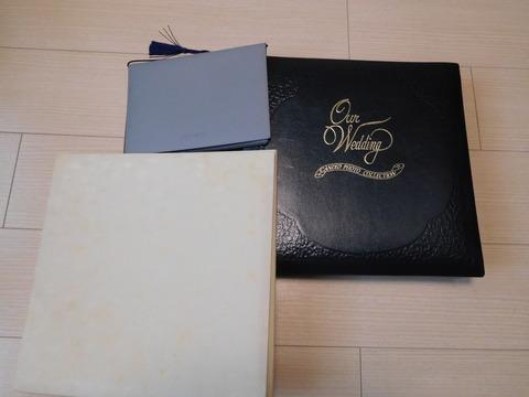 DSCN1122 - コピー