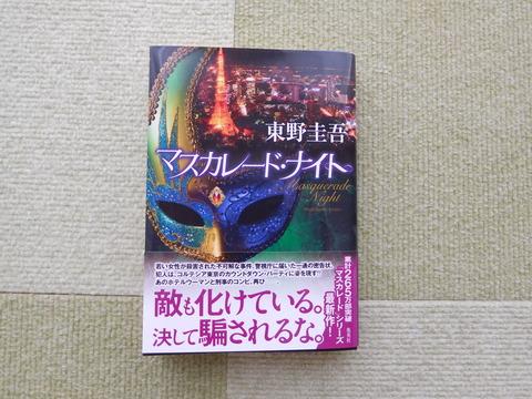 DSCN2266 - コピー