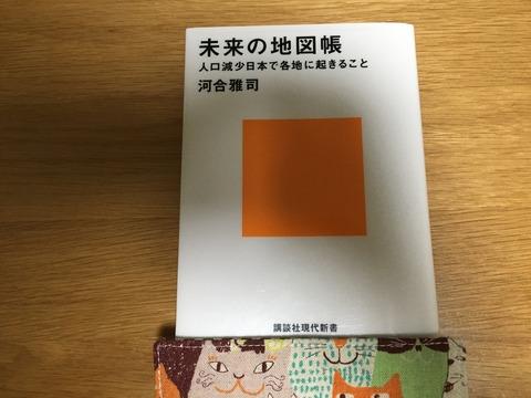 IMG_2260 - コピー