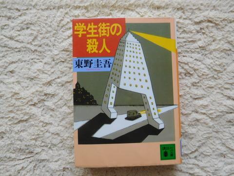 DSCN1483 - コピー