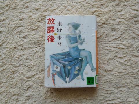 DSCN1481 - コピー