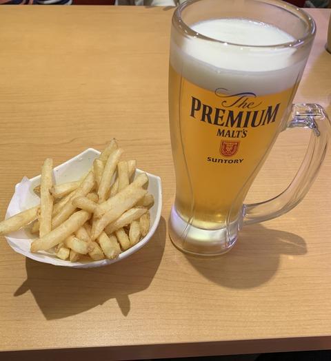 ビールとポテト ちゅちゅポン-2