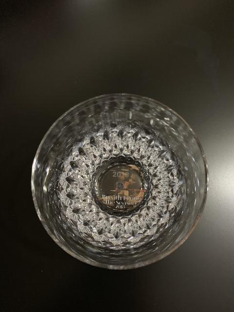 バカラロックグラス ちゅちゅポン2
