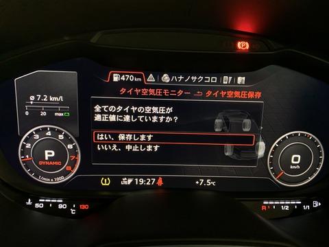 アウディTT 空気圧 ちゅちゅポン3