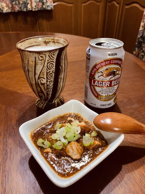 キリンラガーと麻婆豆腐 ちゅちゅポン