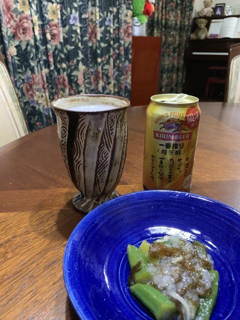 キリンビール ちゅちゅポン