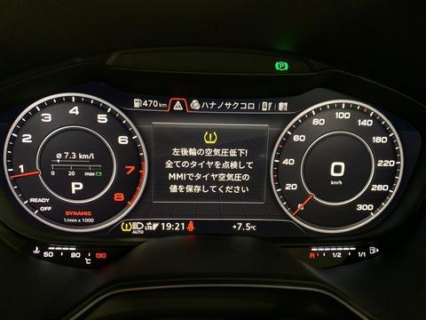 アウディTT 空気圧 ちゅちゅポン2