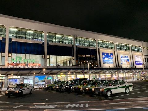 郡山駅 ちゅちゅポン