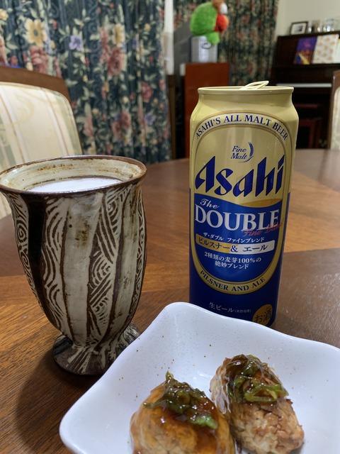 Asahi ちゅちゅポン
