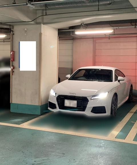 空港駐車場 ちゅちゅポン