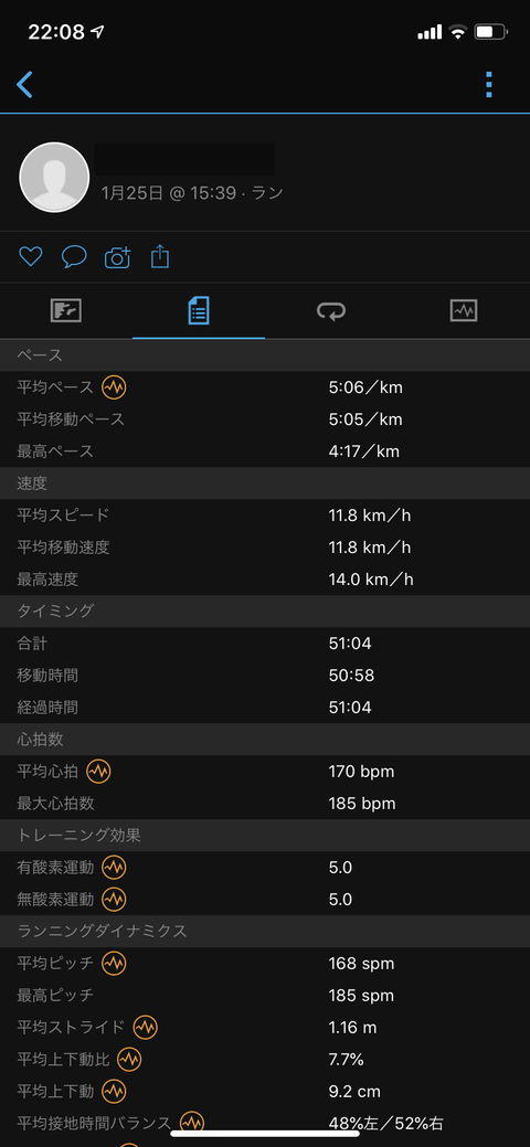 データ ちゅちゅポン-2